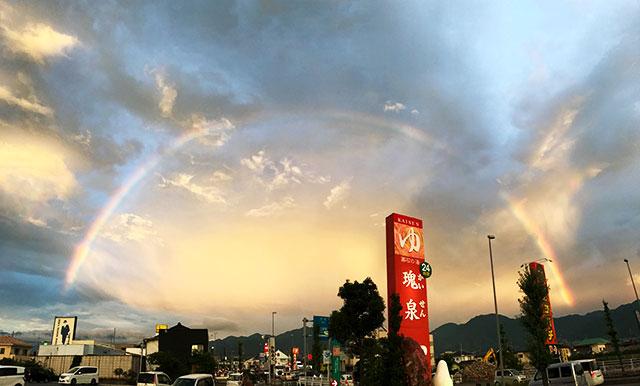 石和温泉にかかる虹